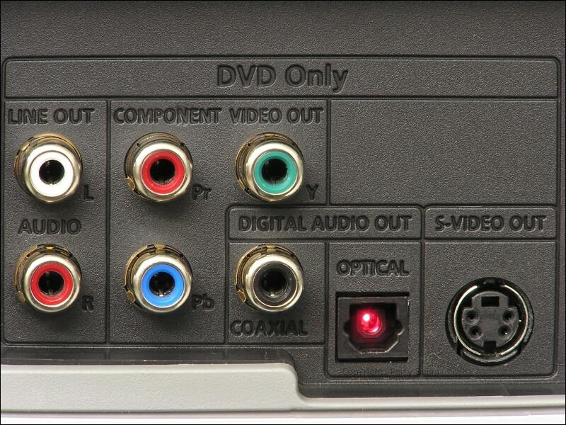 Optical Audio Port pada DVD Player